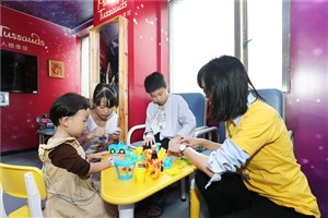 'Merlin's Magic Wand have recently teamed up with Madame Tussauds Wuhan to deliver its first ever Madame Tussauds inspired Magic Spaces Project in China' accompanying image 2