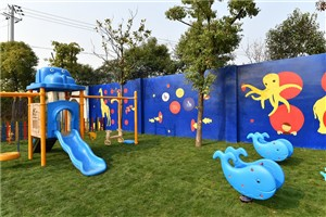 'Merlin's Magic Wand have recently teamed up with Merlin's Shanghai Cluster Team to deliver a colourful, interactive outdoor play area at the Shanghai Healing Home' accompanying image 1