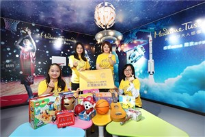 'Merlin's Magic Wand have recently teamed up with Madame Tussauds Wuhan to deliver its first ever Madame Tussauds inspired Magic Spaces Project in China' accompanying image 1